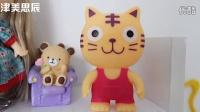 皇室 幼儿玩捏响软胶动物 捏捏叫玩具