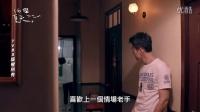 TVBS【16个夏天】长版片花