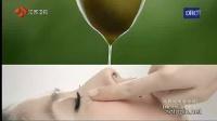 陈慧琳DHC橄榄卸妆油广告高清版