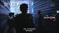 火热的瞬间xoxoexo泰国惊现山寨EXO 粉丝怒向SM公司投诉无果[超清HD]