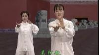 06-吴阿敏24式太极拳分解教学06