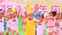 彭场中心幼儿园2014六一文艺汇演_2