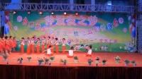 彭场中心幼儿园2014六一文艺汇演_4