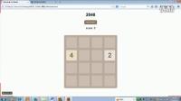 网页游戏实战开发05_2048生成随机数字
