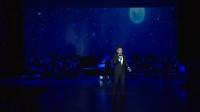视频全程喜马拉雅首演大观舞台