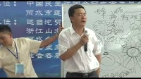 丽水传统文化公益论坛--博爱托起今天太阳--王竑琦2