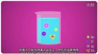 9. 沉淀反应 - Precipitation Reactions- 中英字幕