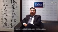 高力国际上海20周年系列 —— 柳维伦