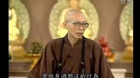 佛教如何解釋不邪淫戒(聖嚴法師-大法鼓 0602)