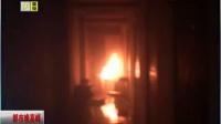 辽宁大连:消防员火场抱出燃烧气罐  救下轻生男子 [都市晚高峰]