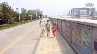 2014-04-20 海湾一日游