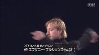 20140621日本别府商演新闻