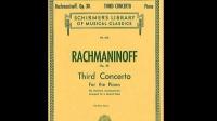独奏版 拉赫玛尼诺夫 第三钢琴协奏曲 - 附琴谱