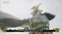 仮面ライダー鎧武/ガイム 第35話『ミッチの箱舟』 予告