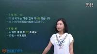 [韩语学习 韩国语初级词汇] 数词2