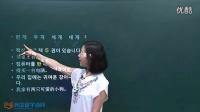 [韩语学习 韩国语初级词汇] 数词1