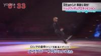 20140623日本别府商演finale新闻播放