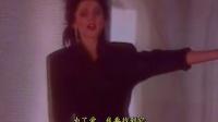 荷东猛士舞曲 Jeannie - Freedom (Die Antwort) 自由 中英德字幕