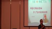 第一届湖北省员工身心健康管理暨EAP论坛
