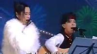 1994年翡翠歌星贺台庆完整版