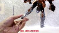 【魔视中国】变形金刚4玩模无责任吐槽