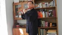 陈涛笛子教学-第一讲(呼吸、持笛方式)
