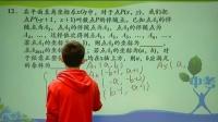 2014北京数学中考试卷分析2