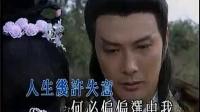 罗文 - 《小李飞刀》主题曲_标清