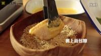 【易果厨房】佐酒小食世界杯,世界杯小食自家做!