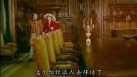 罗马尼亚经典电影《神秘的黄玫瑰》Ⅱ上译配音