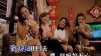 2013四个女生 贺岁专辑《团聚》新年团聚