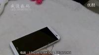 【卓玩网提供】htc M8视频评测 M8功能演示_高清
