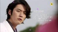 张娜拉最新《韩版命中注定我爱你》官网第一版预告片