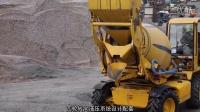 Concrete Batching Vehicle四轮转向多功能混凝土搅拌运输车