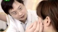 黄焖世界杯-瑞丽足球宝贝招募-伊朗篇-杭州瑞丽整形美容医院