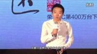 【卓玩网提供】华为荣耀3C 4G版东莞发布会_高清