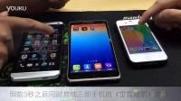 【卓玩网提供】八核智能手机--联想黄金斗士S8游戏启动速度对比