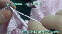 239--裙式外套(3)--袖子的织法  猫猫编织教程