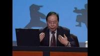 范毓周教授讲中国武术的传承创新与发展