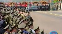 俄罗斯联邦1995年5月9日俯首山胜利广场阅兵