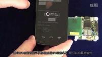 NFC无电解决方案
