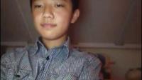 13岁-男孩视频