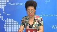 《徐州发布》徐州市科协新闻发布会
