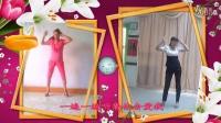 代玉广场舞(寂寞的人伤心的歌)姐妹合屏版