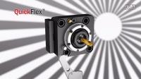 QuickFlex_Okuma_Handling 德国WTO刀座为大隈定制的刀具快换系统