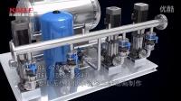 水泵动画-产品安装动画-无负压供水设备动画