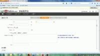 新品上传 视频-02.14