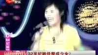 32岁纪敏佳整成少女? SMG新娱乐在线 20140701 标清