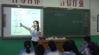 邢臺市七中 伊威 初二物理《機械效率》