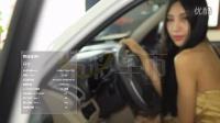 睛彩车市-渝美人-2014款瑞虎3